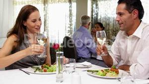 Couple having a romantic meal together