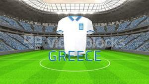 Greece world cup message with jersey and text